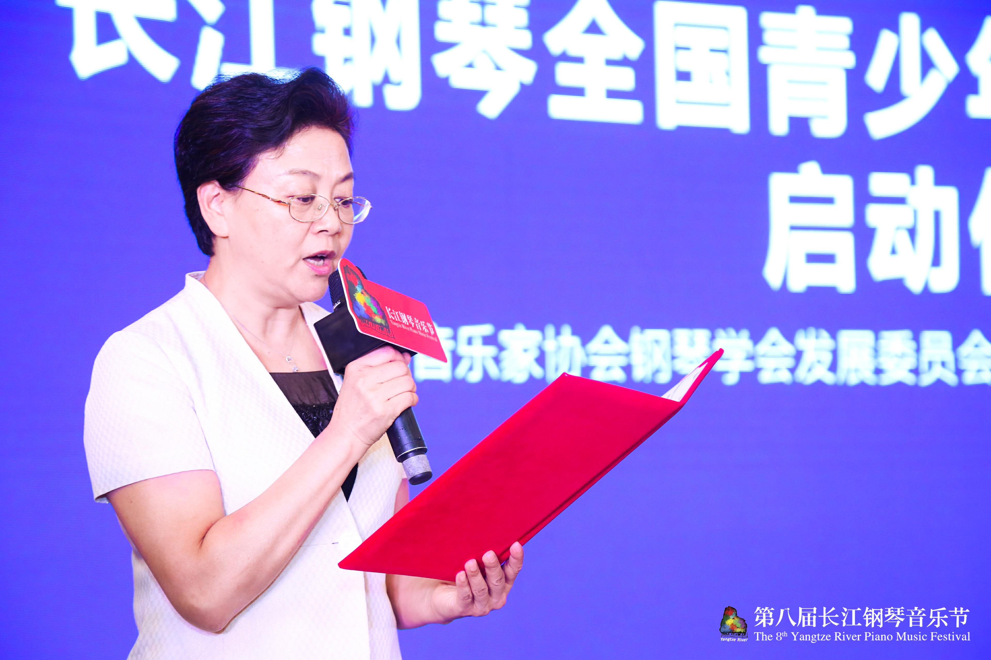 宜昌市政协副主席黄惠宁致辞.jpg