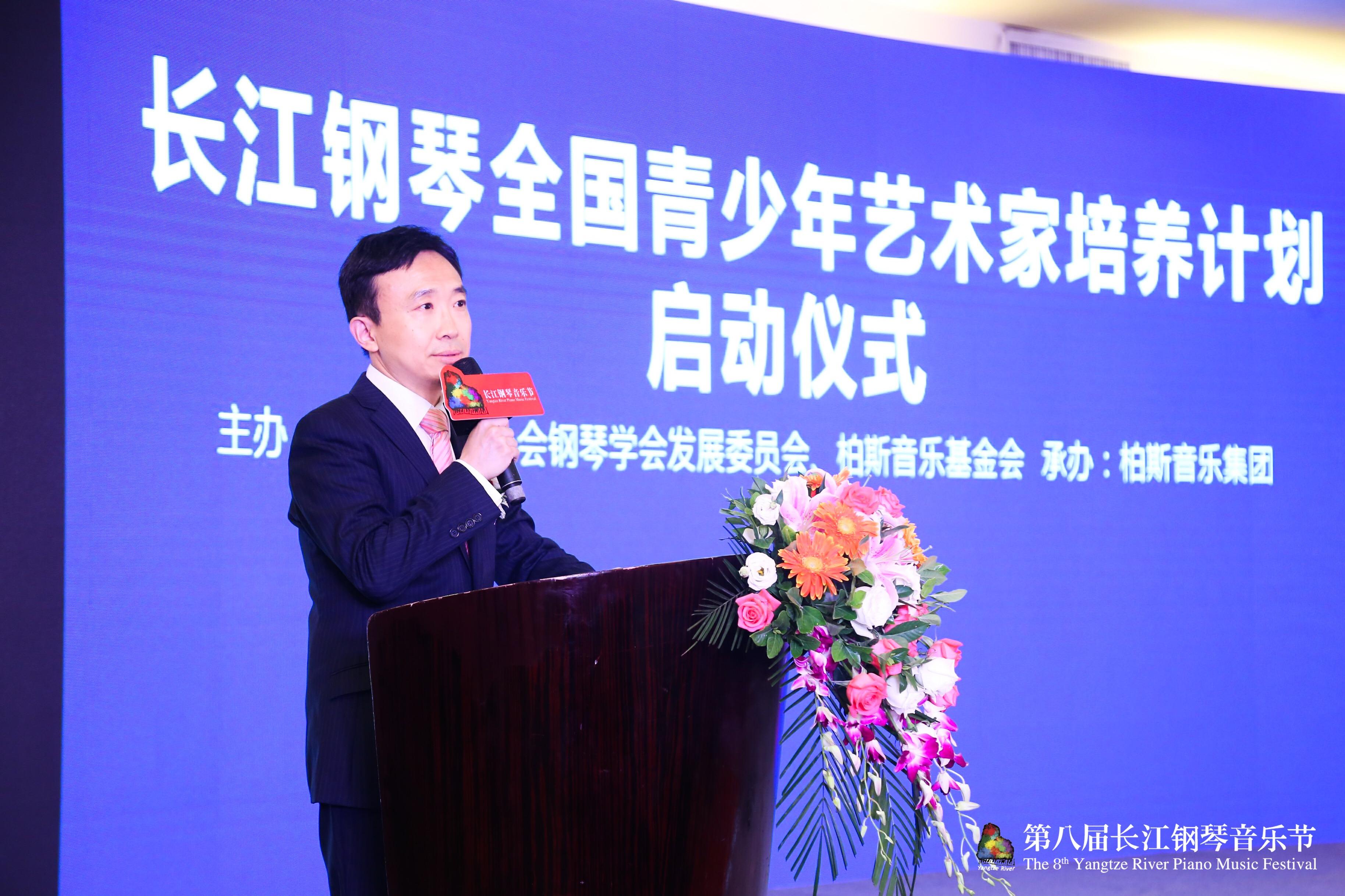 上海音乐学院附中钢琴科副主任陈巍岭主持仪式.jpg