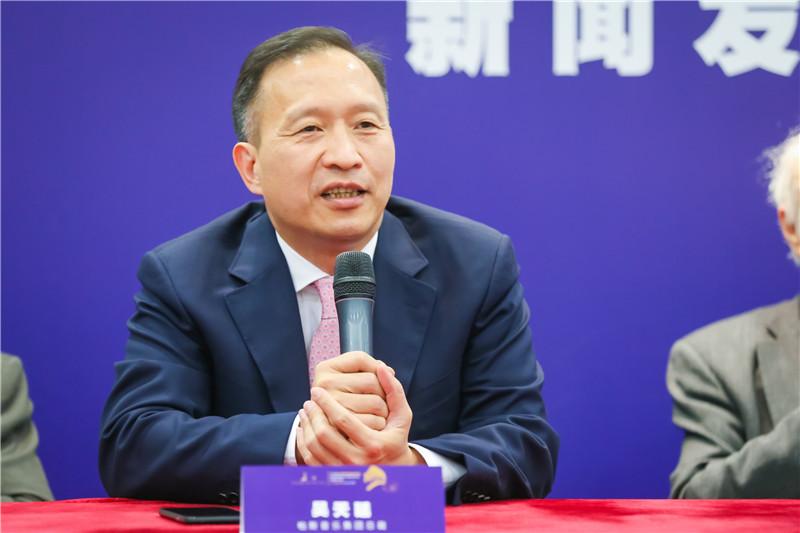 柏斯音乐集团总裁吴天延先生致辞.jpg