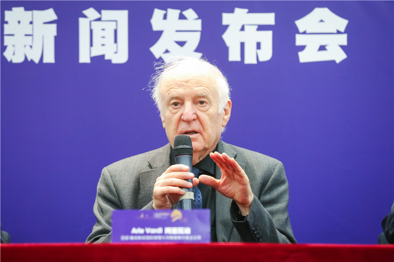 第16届亚瑟‧鲁宾斯坦国际钢琴大师赛评委主席、著名钢琴家阿里•瓦迪致辞.jpg