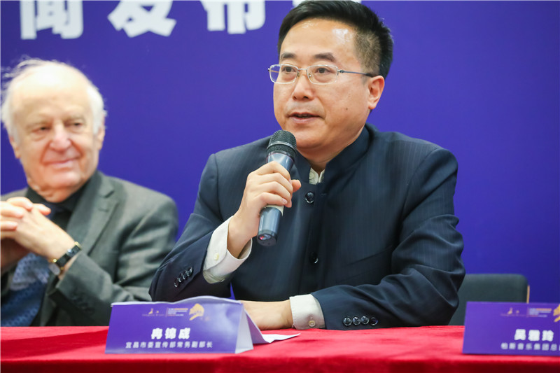 中共宜昌市委宣传部常务副部长冉锦成致辞.jpg
