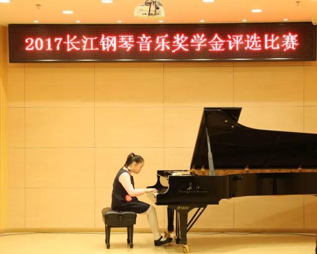 四川音乐学院钢琴系2017.jpg