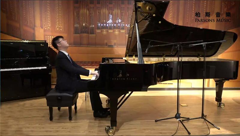 """长江钢琴艺术家白岩峰云端""""琴友会"""".jpg"""