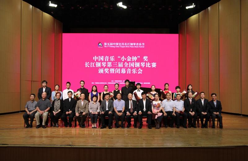"""19 """"中国音乐小金钟奖长江钢琴全国钢琴比赛"""".jpg"""