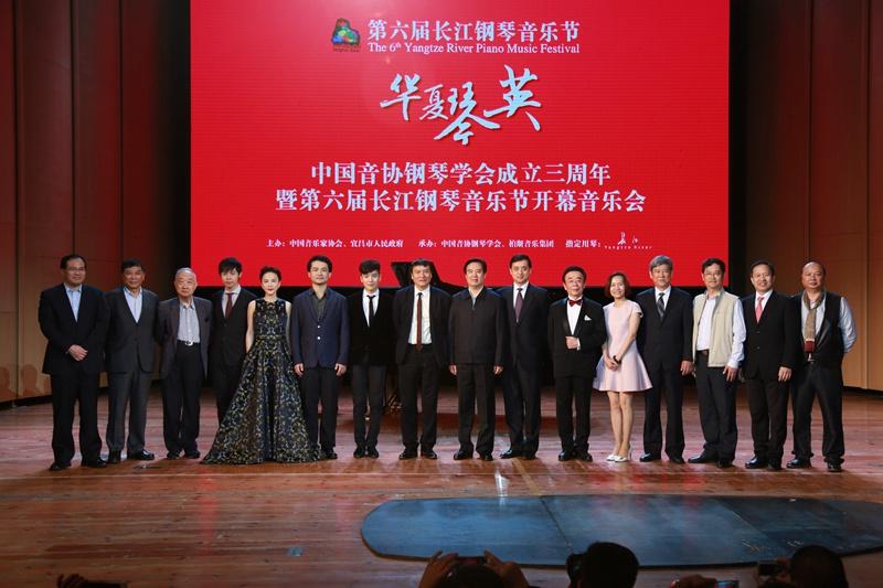 """21 创立""""长江钢琴音乐节"""",传播高雅艺术.jpg"""